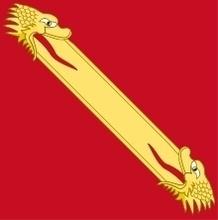 Emblema de los caballeros de la banda y estandarte personal de los reyes de Castilla