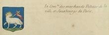 """Fourreurs et pelletiers de Paris : cas particulier, les fourreurs et pelletiers n'ont pas voulu accepter de nouvelles armoiries qui auraient reçu les quatre nefs qui leurs revenaient... Ils sont donc conservé les leurs, que d'Hozier fait apparaître dans son armorial de 1696 (volume 23, page 1494) et qui se blasonnent :  """"d'azur à un agneau pascal d'argent terrassé de sinople, la tête contournée et auréolée d'or, portant une croix du même à une banderolle de gueules à la croix d'argent""""( http://armoire2.canalblog.com/archives/2013/05/11/27131077.html )"""