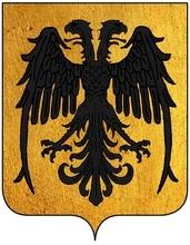 Armoiries sur les poutres du coeur de l eglise saint Pierre de Plouguin