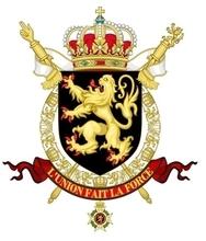 Armes de l'Etat du Royaume de Belgique, elles sont utilisées par les administrations, cours et tribunaux.