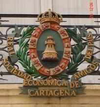 Real Sociedad Economica de Amigos del Pais - 226/09/2008