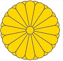 """Also used as the Imperial seal and sign and also mon (symbol) of the imperial power. Note the similar use with the French """"fleur-de-lys'."""