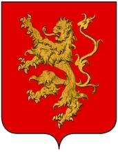 Version avec lion neogothique