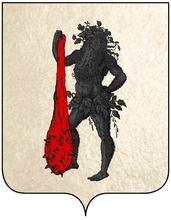 VOLUMES RELIES du Cabinet des titres : recherches de noblesse, armoriaux, preuves, histoires généalogiques. Armorial général de France, dressé, en vertu de l'édit de 1696, parCharles D'HOZIER. (1697-1709). XXIV Paris, II. Page 1596