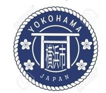 Modern Kamon of the City of Yokohama