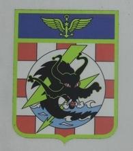 Flotille d'hélicoptère de l'aéronautique navale de la Marine Nationale F 34 Parrainé par la ville d'Aubigny sur Nère
