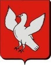 Wapen: in rood een opvliegende zilveren vogel.